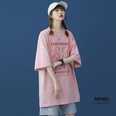 短袖T恤女紅小熊半袖寬鬆韓版甜酷五分袖【聚物優品】