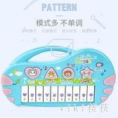 兒童電子琴玩具早教益智嬰兒6音樂女孩寶寶18個月初學鋼琴0-1-3歲 qz1652【viki菈菈】