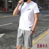 夏季男士短袖T恤韓版時尚休閒套裝修身半袖運動套裝衣服 QX14690【花貓女王】