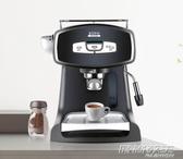 家用商用全半自動蒸汽式意式咖啡機 教主雜物間