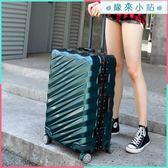 鋁框行李箱萬向輪學生拉桿箱旅行箱