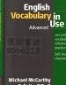 二手書R2YB《English Vocabulary in Use Advanc