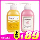 韓國 Beloved & Co. Q10高保濕美肌彈力/Pearl珍珠膠原嫩白 身體乳液 400mL ◆86小舖 ◆