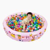諾澳 寶寶充氣海洋球池波波池釣魚池沙池兒童游泳池戲水池130cm