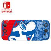 【NS Switch】任天堂 掀蓋式保護殼+手把保護組《瑪莉歐款》(CKS-002-1)