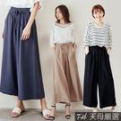 【天母嚴選】抽繩綁帶落地鬆緊腰棉麻寬褲(共三色)