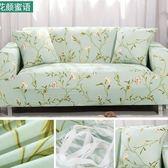 沙發套 全包萬能套罩純色加厚組合190-230cm三人防滑四季彈力皮套沙發罩沙發墊·樂享生活館