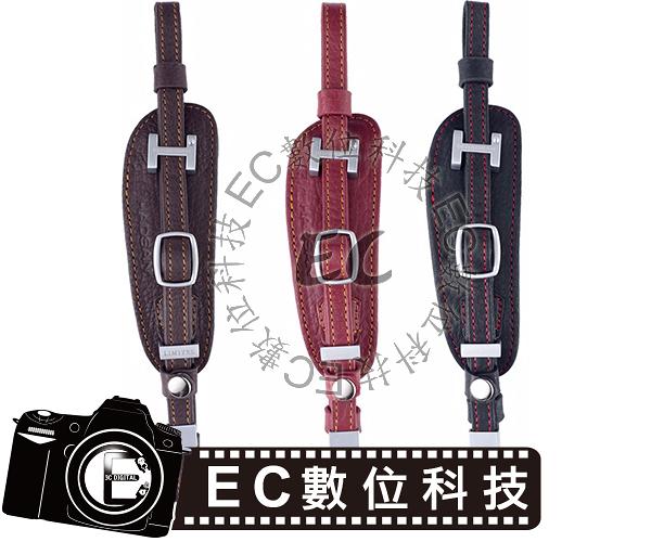 【EC數位】HADSAN Hand Grip 頂級專業真皮手腕 皮革 單眼相機 手腕帶 700D D5300 A5100