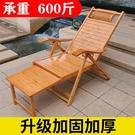 折疊椅竹躺椅夏季午休午睡椅床家用休閑簡易涼椅老人靠背椅批發 快速出貨