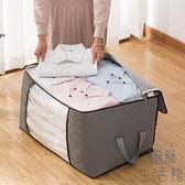 防塵防潮衣服收納袋棉被整理袋衣物打包袋行李袋【極簡生活】