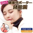 【婭薇恩】睡眠活絡G+神奇鍺能圍★時尚塑身aLOVIN(經典黑_F)