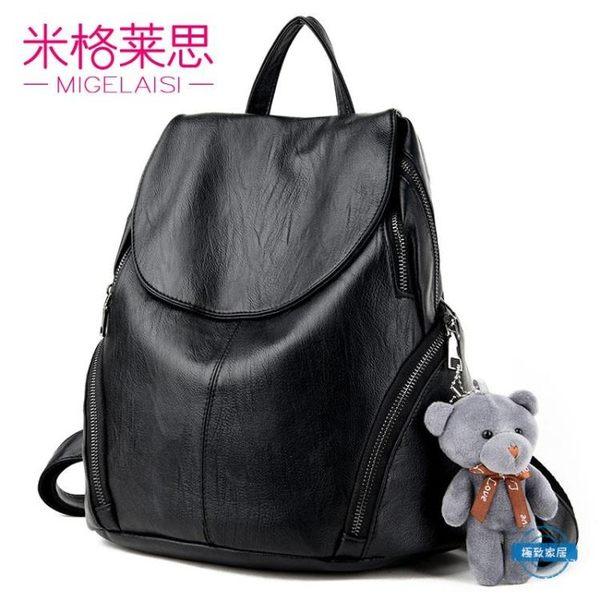 後背包後背包女正韓個性百搭書包旅行包包潮時尚pu軟皮休閒背包 (七夕禮物)