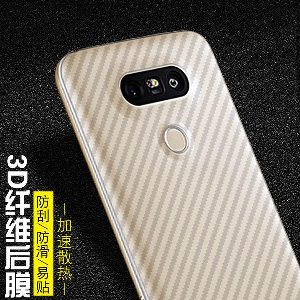 【買二送一】LG G5 G6 背膜 K10 2017 碳纖維背貼 透明 PVC 背面保護貼 機身保護貼 防刮