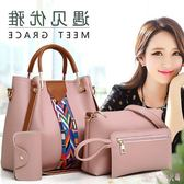 子母包 粉紅色包包女夏季新款時尚簡約韓版手提斜跨單肩粉紅色女 DR18704【Rose中大尺碼】