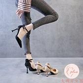 一字扣帶包頭涼鞋女法式少女尖頭仙女風細跟性感高跟鞋【大碼百分百】