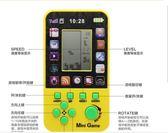蘋果4型掌上PSP游戲機兒童玩具彩屏掌機經典懷舊益智俄羅斯方塊機zg【台秋節快樂】