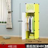 簡易塑料衣櫃簡約現代經濟型組裝衣櫥臥室收納櫃子大容量成人加固