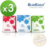 【醫碩科技】藍鷹牌NP-3DNS*3台製全新美妍版6-10歲兒童立體防塵口罩4層式50片*3入藍綠粉寶貝熊免運