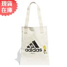 【現貨】ADIDAS Simpsons Tote 手提袋 托特包 休閒 辛普森 霸子 聯名款 白【運動世界】H34818