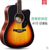 新手入門練習40寸41寸木吉他DL13280『黑色妹妹』