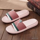 拖鞋女室內居家用浴室防滑情侶款外穿厚底可愛韓版一字拖【貼身日記】