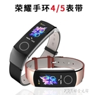 適用華為榮耀手環4/5表帶標準nfc版通用腕帶牛頭皮層智慧手環