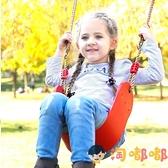 兒童軟板鞦韆庭院吊椅室內戶外繩子加掛鉤家用吊繩【淘嘟嘟】