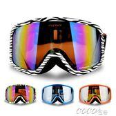 滑雪鏡 男女成人款 雙層防霧防紫外線U400 大視野 可套眼鏡 igo coco衣巷