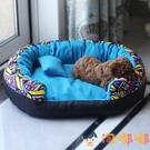 寵物窩可拆洗床四季保暖貓窩狗窩小型犬墊子【淘嘟嘟】