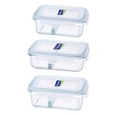 Glasslock強化玻璃分格保鮮盒三件組(670ml+920ml+1000ml)-大廚師百貨
