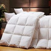 羽絨被 寢具-素面蓬鬆溫暖柔軟白鵝絨雙人棉被2色72aa22[時尚巴黎]