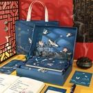 快速出貨中國風手賬本學習文具套裝禮盒中小學生高顏值手帳貼筆記本子