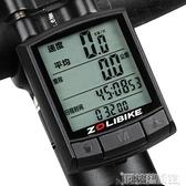 車碼錶 山地車碼錶自行車碼錶公路車測速里程錶騎行裝備配件防水中文夜光 交換禮物