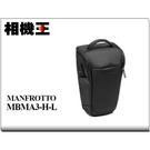 相機王 Manfrotto Advanced Holster L III 大型相機槍套包 三代