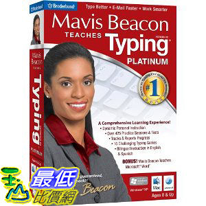 [美國直購 ShopUSA]  Mavis Beacon Teaches Typing Platinum 20  $1116
