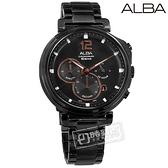 ALBA / VD53-X302SD.AT3E05X1 / 日系原創時尚 礦石強化玻璃 日期 防水100米 不鏽鋼手錶 鍍黑 44mm