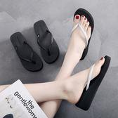 夾腳拖鞋 人字拖女夏時尚外穿涼拖鞋厚底坡跟防滑沙灘鞋百搭韓版潮 【瑪麗蘇】