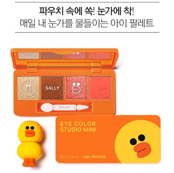 韓國 MISSHA x LINE FRIENDS 幻金凝彩絲絨四色眼影盤 莎莉款 7.4g