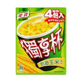 康寶 獨享杯濃湯 18g╳4入 #奶油玉米 ◆ 86小舖 ◆