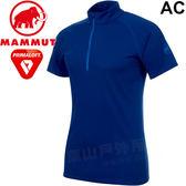 Mammut長毛象 1017-00440-50139海浪藍 男立領排汗透氣機能衣 Performance Dry登山中層衣