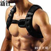 負重背心跑步裝備隱形沙袋衣學生健身拳擊訓練運動馬甲8公斤 QQ26855『MG大尺碼』