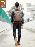 雙肩包  雙肩包男韓版時尚潮流學生書包簡約休閒青年電腦背包 莎瓦迪卡