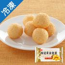 桂冠黃金魚蛋12粒【愛買冷凍】
