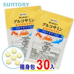 SUNTORY三得利 固力伸 葡萄糖胺+鯊魚軟骨 隨手包30包入