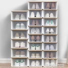鞋盒收納盒透明鞋子收納神器省空間整理箱塑料鞋收納鞋盒子鞋櫃