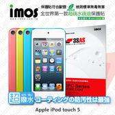 【愛瘋潮】Apple iPod touch 5 iMOS 3SAS 防潑水 防指紋 疏油疏水 螢幕保護貼