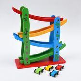 全館免運 木制軌道車滑翔車兒童益智