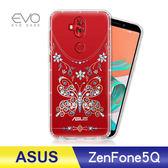 ASUS ZenFone 5Q ZC600KL 奧地利水鑽彩繪手機殼 保護殼 空壓殼 蝶戀鑽