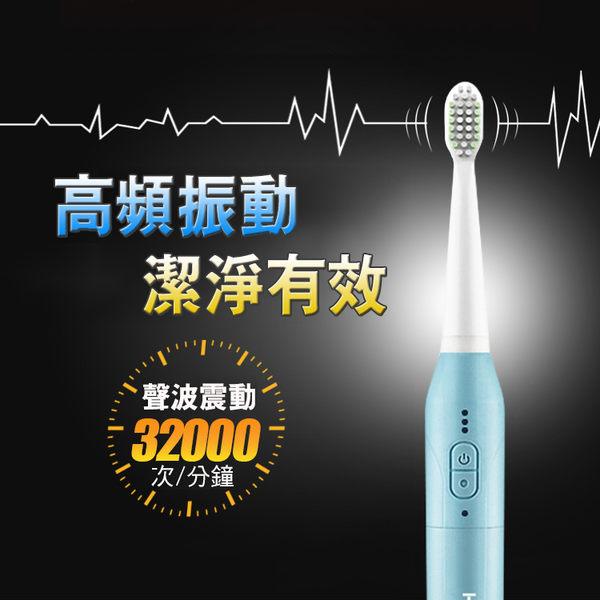 充電式 音波 震動 電動牙刷 HANLIN SS01 聲波 按摩牙齦 美白 祛牙漬 牙垢 潔牙機 刷牙機 滷蛋媽媽