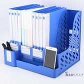 檔架 檔欄四聯檔架資料收納框書立架子多層辦公用品檔案夾置物XW 全館免運